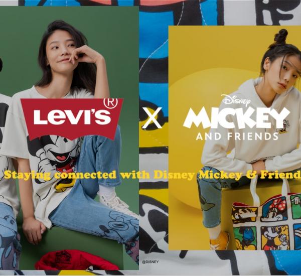 Levi's x Disney x Friends